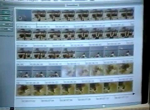 Avid 1 Demo 1989